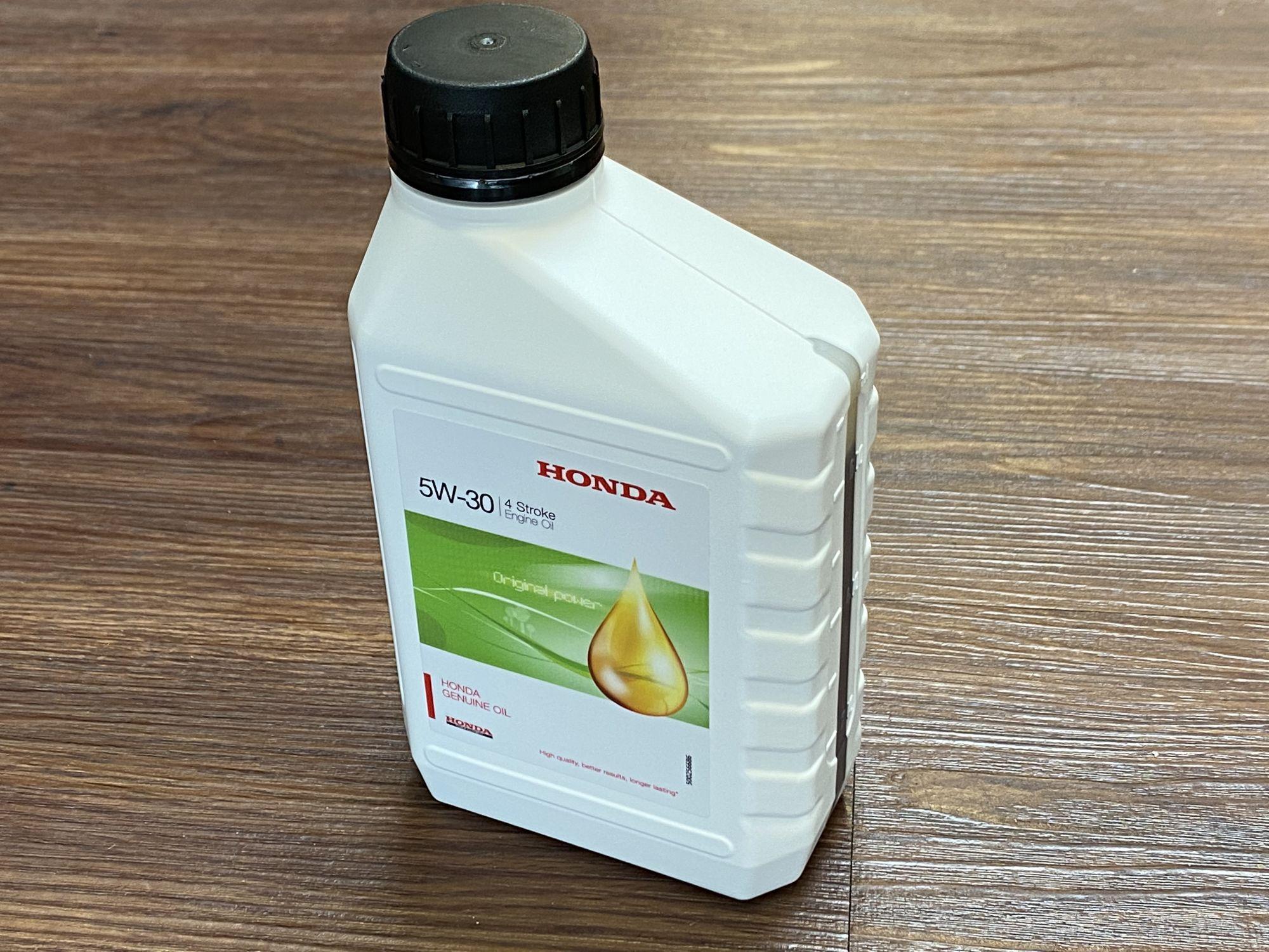 Honda Motoröl für Generator 0,6 Liter / 10W30